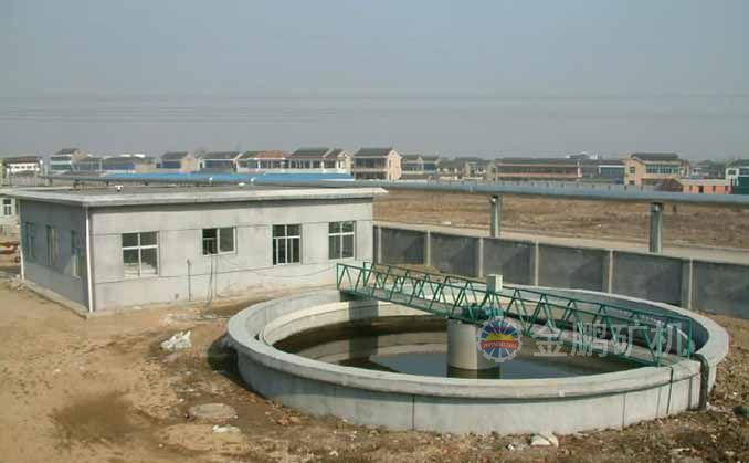High-efficiency reformed thickener