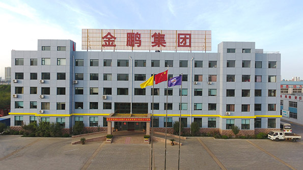 /YANTAI JINPENG MINING MACHINERY CO.,LTD,