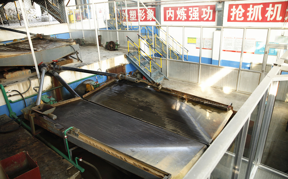 gold-flotation-project-china-06.jpg