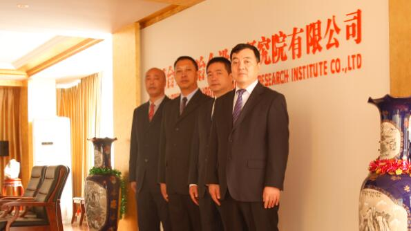 Yantai Orient Metallurgical Design and Research Institute Co., Ltd